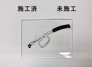 防汚塗装 試験内容  アクリル(樹脂)