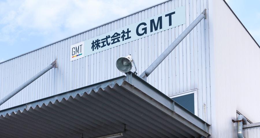 株式会社GMT 工場