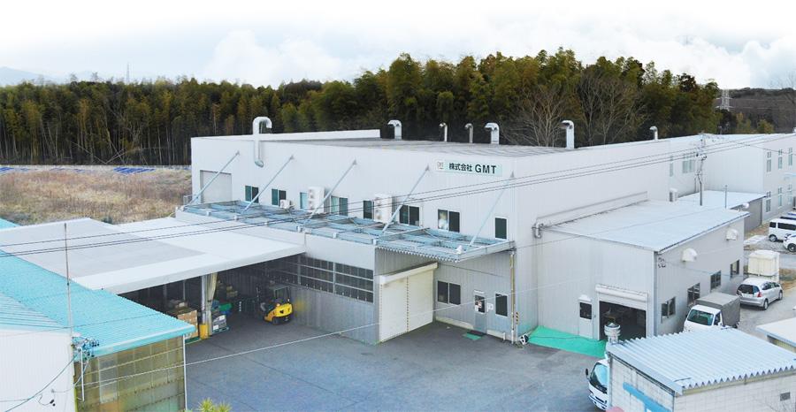 株式会社GMT 第二工場